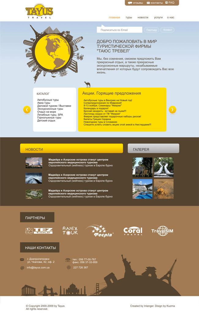 Карточный дизайн сайта