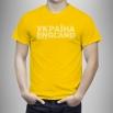 ih-T-Shirt